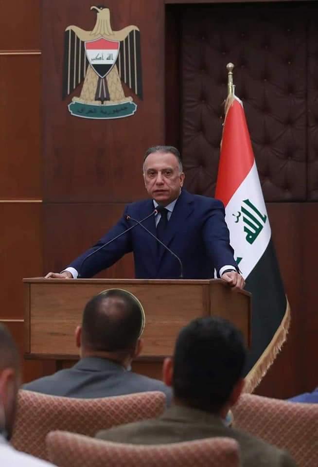 أبرز ماجاء في المؤتمر الصحفي لرئيس مجلس الوزراء، السيد مصطفى الكاظمي