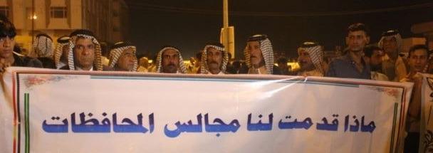 مجالس المحافظات…… البوابة الرئيسية للفساد في العراق….!!