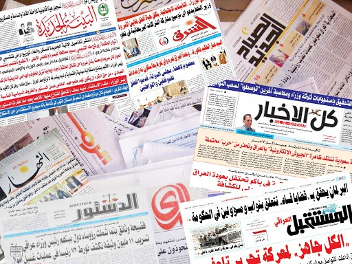 إفتتاحية الحقيقة: —————-  (الحقيقة) تستذكر عيد الصحافة العراقية الـ ( 151) : صحفيون يواجهون الطغاة والمفخخات والكواتم!!