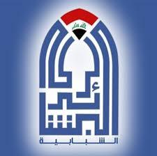 بيان حركة البشائر بشان محاولات تهدف لتبرئة شخصيات سياسية مُدانة بارتكاب جرائم واعمال ارهابية