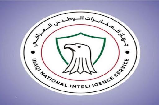 جهاز المخابرات العراقي مرشح للفوز بجائزة قدرها عشرة ملايين دولار وضعتها واشنطن لمن يأتي بمعلومات خاصة برأس إرهابي