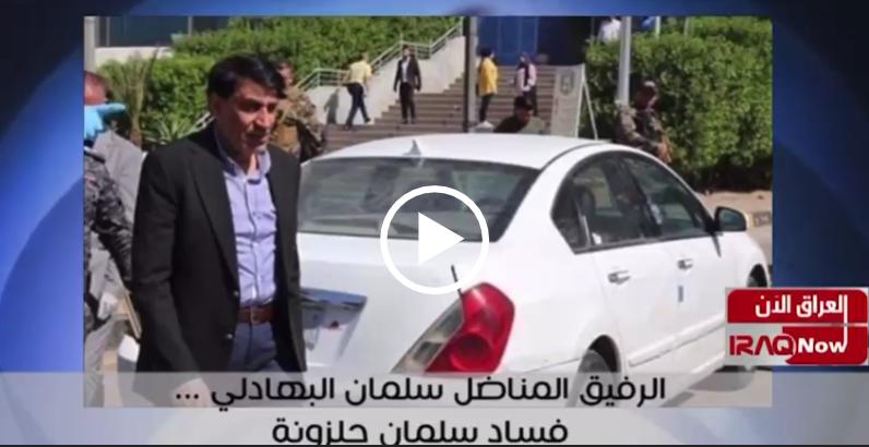 سلمان البهادلي….وكيل وزارة النقل (( الحلزوني ))…..!!