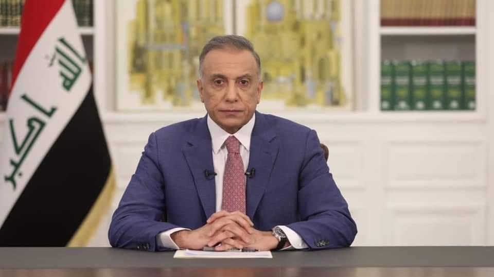 كلمة رئيس مجلس الوزراء السيد مصطفى الكاظمي