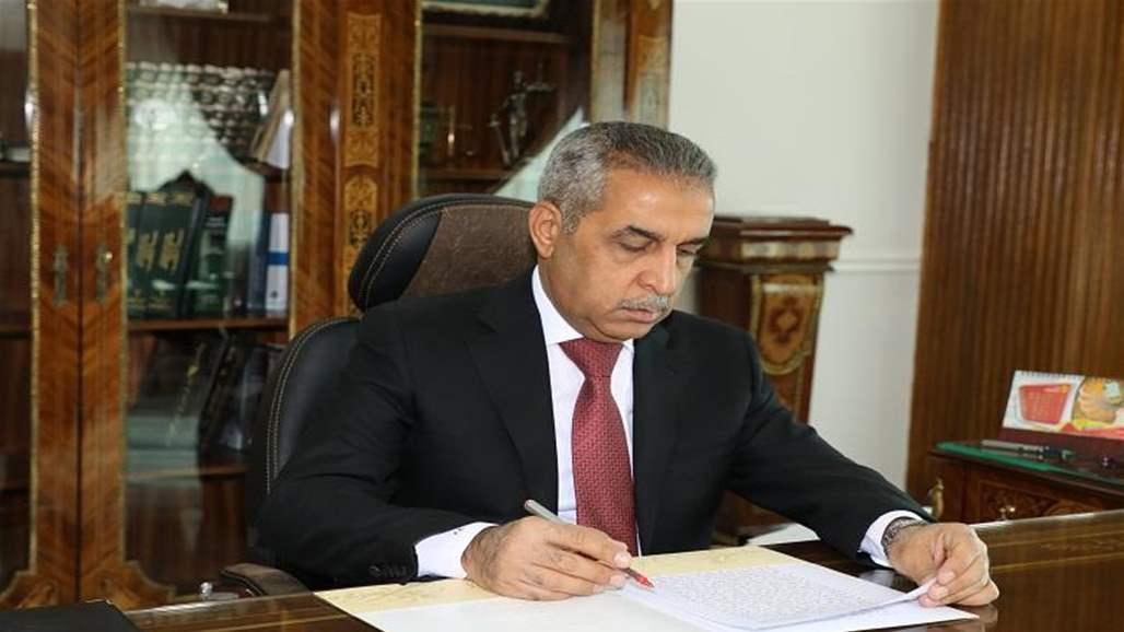 تحت أنظار السيد رئيس مجلس القضاء الأعلى القاضي فائق زيدان المحترم م/ جريمة قتل