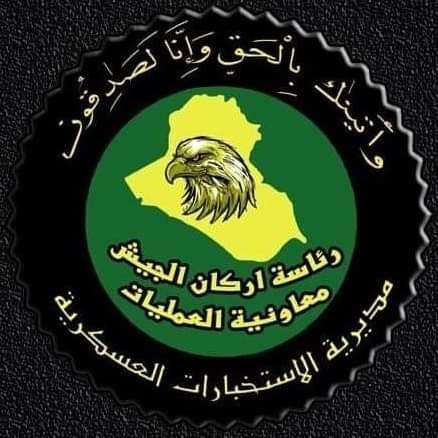 (قيادة عمليات غرب نينوى تلقي القبض على عوائل داعشية تسللت عبر الحدود مع سوريا  ).