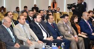بيان صادر عن لجنة الاقتصاد والاستثمار النيابية :