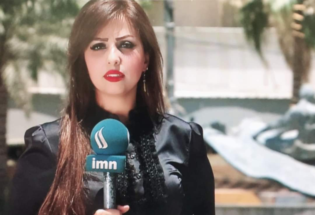 في سابقة تحسب لمجلس امناء شبكة الاعلام العراقي.. تكليف امرأة ادارة مكتب الشبكة في عمان