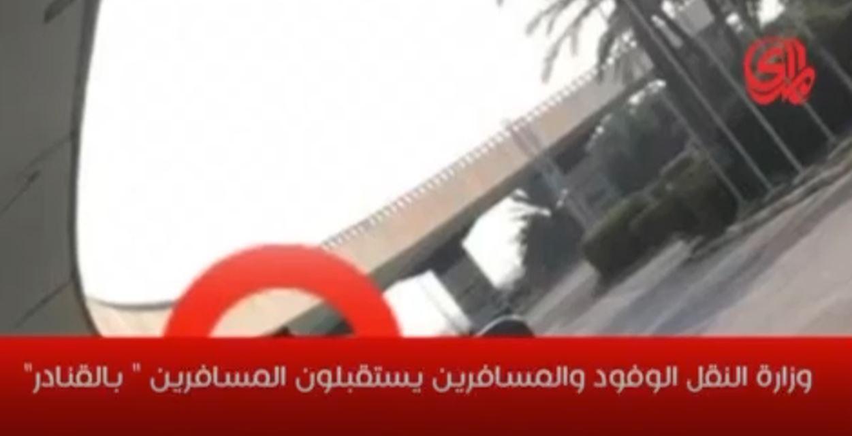 باحجام 41 و 42 و  43 و 44  سواق الشركة العامة للوفود في وزارة النقل تستقبل زوار العراق…….!!