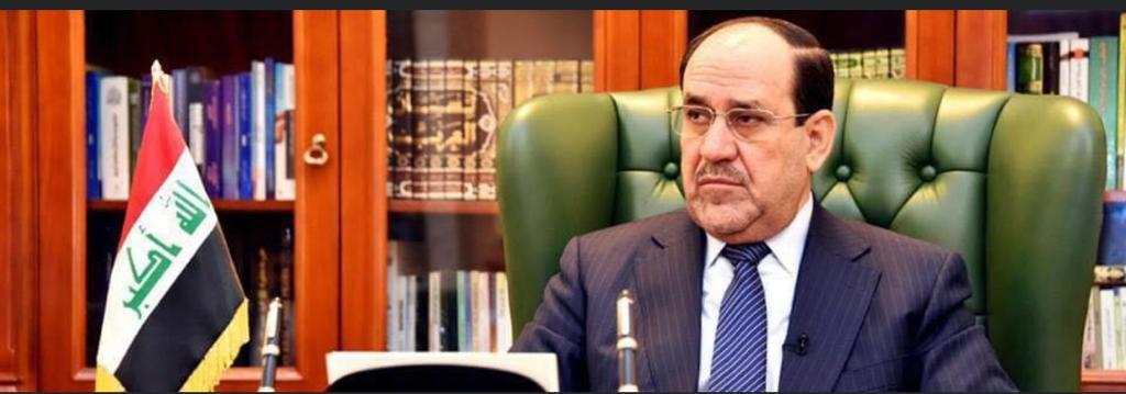 🔴 الحوار الكامل لزعيم ائتلاف دولة القانون رئيس الوزراء الاسبق نوري المالكي مع ( قناة العالم الفضائية )