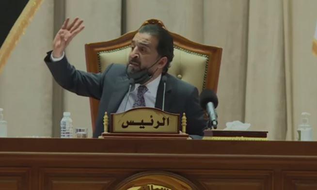 رئيس البرلمان العراقي الوطني الاصيل محمد الحلبوسي يسجل موقفاً وطنياً في تاريخ مجلس النواب العراقي