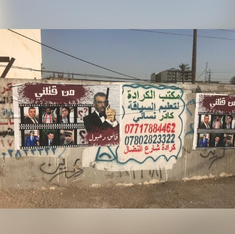صابرين نيوز  تعرض نفسها ناطقاً رسمياً باسم المتظاهرين….!  وربع الله يملأون ساحة التحرير بالصور