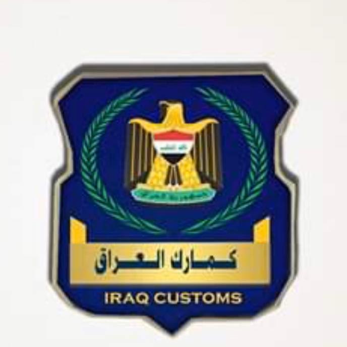 الهيئة العامة للكمارك تضبط ادوية بشرية منتهية الصلاحية معدة للتهريب في كمرك ام قصر الاوسط
